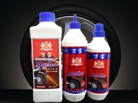 万宝路/万宝强效防锈轮胎自补液/自补剂